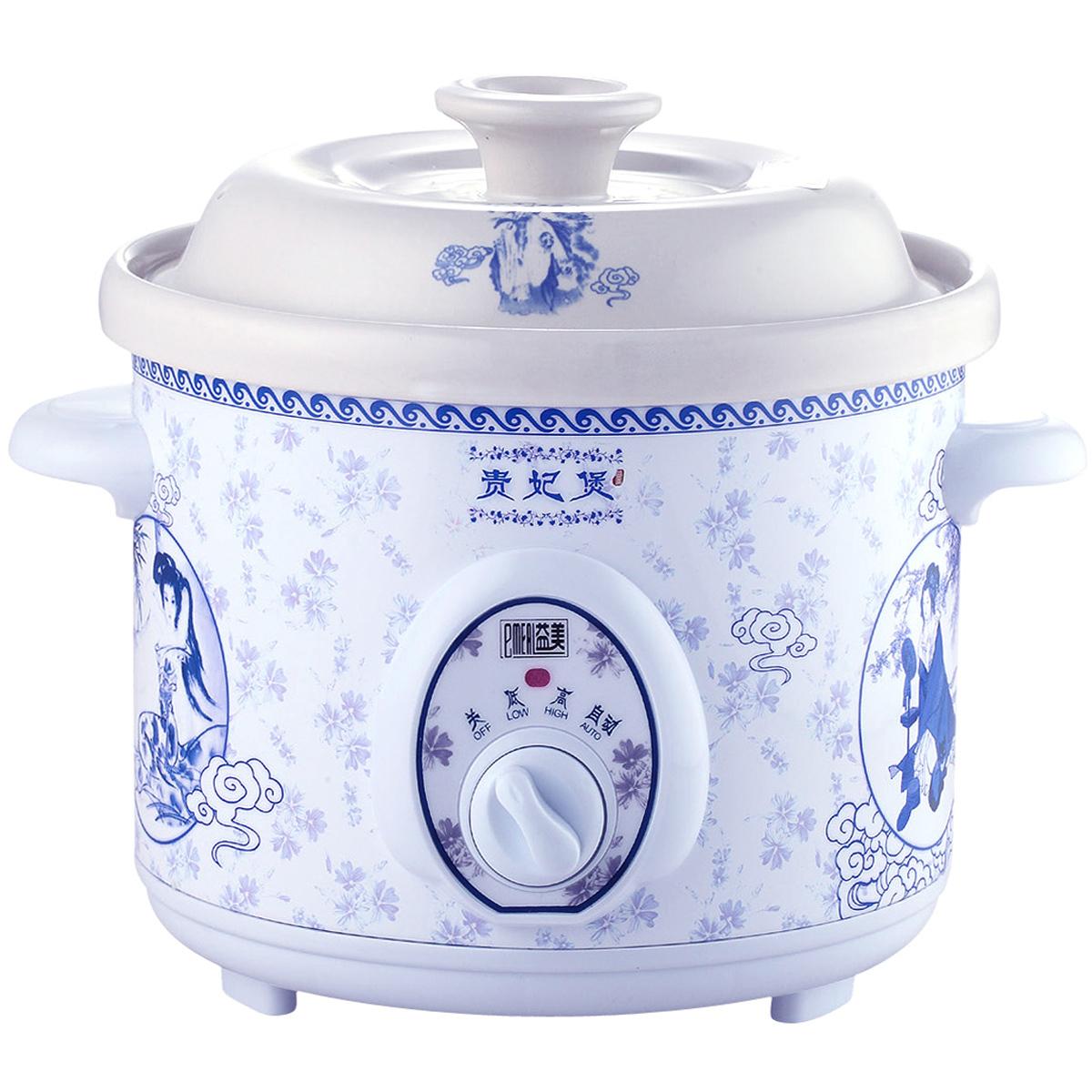 益美 YM-D45H 电炖锅质量好吗,好用吗