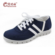 Long Ruixiang men students in spring and summer shoes old Beijing cloth shoes men shoes sports shoes M8202