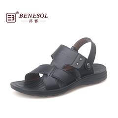 State tournament men's Sandals 2015 summer new fashion casual men's shoes non-slip breathable cool in open-toe shoes