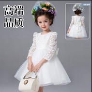 Children's wear children's wear flower girl wedding girls long-sleeved princess skirt big child performance costumes dress Puff skirt fall and winter
