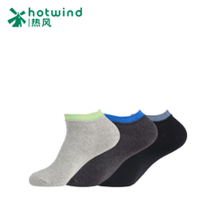 Hot spring and autumn new socks boat socks socks men deodorant invisible socks 83044714