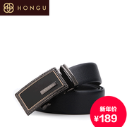 Honggu Hong Gu 2015 counter genuine leather new men's head automatically buckle belts business casual 3070