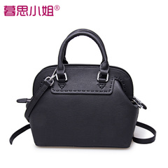 Miss evening thinking 2015 spring new handbags shoulder-slung Ms Bao Chao shell bag leather women's bags
