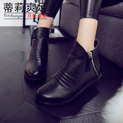 Tilly 2015 winter leather side zip ankle boots flat cool foot Martin boots in England at the end of European and American trends comfort women's boots