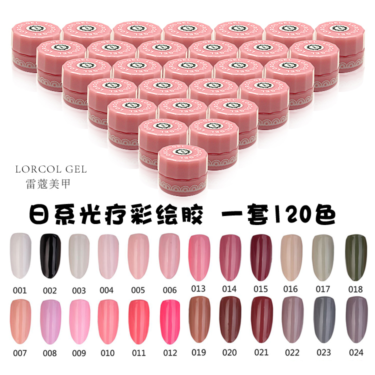 日本美甲光疗凝胶沙龙专用美甲光疗胶彩凝胶3g 彩绘胶画花拉线条