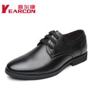 Italian con men's genuine fall 2015 new leather strap men's business dress trend UK shoes