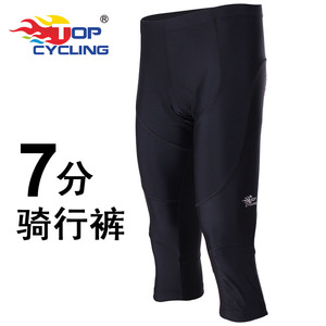 TOPCYCLING top riding 7 points pants silicone pad riding equipment men and women bicycle clothing cycling seven points