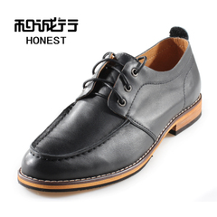 And grey sheep spring 2015 first layer leather pointy business casual shoes men's shoes 0550432