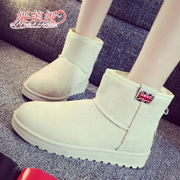 2015 new autumn and winter short tube sweet thick warm booties women's boots snow boots fashion flat women shoes