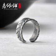 Wu Yue Lao Pu S990 silver ring, silver pure silver ring original designer handmade silver couple speaks to ring silver