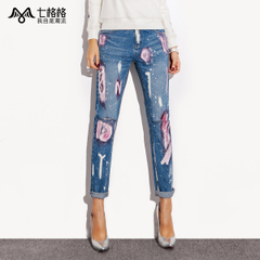 Holes washed seven space space OTHERCRAZY autumn new style street fashion in baggy pants jeans women