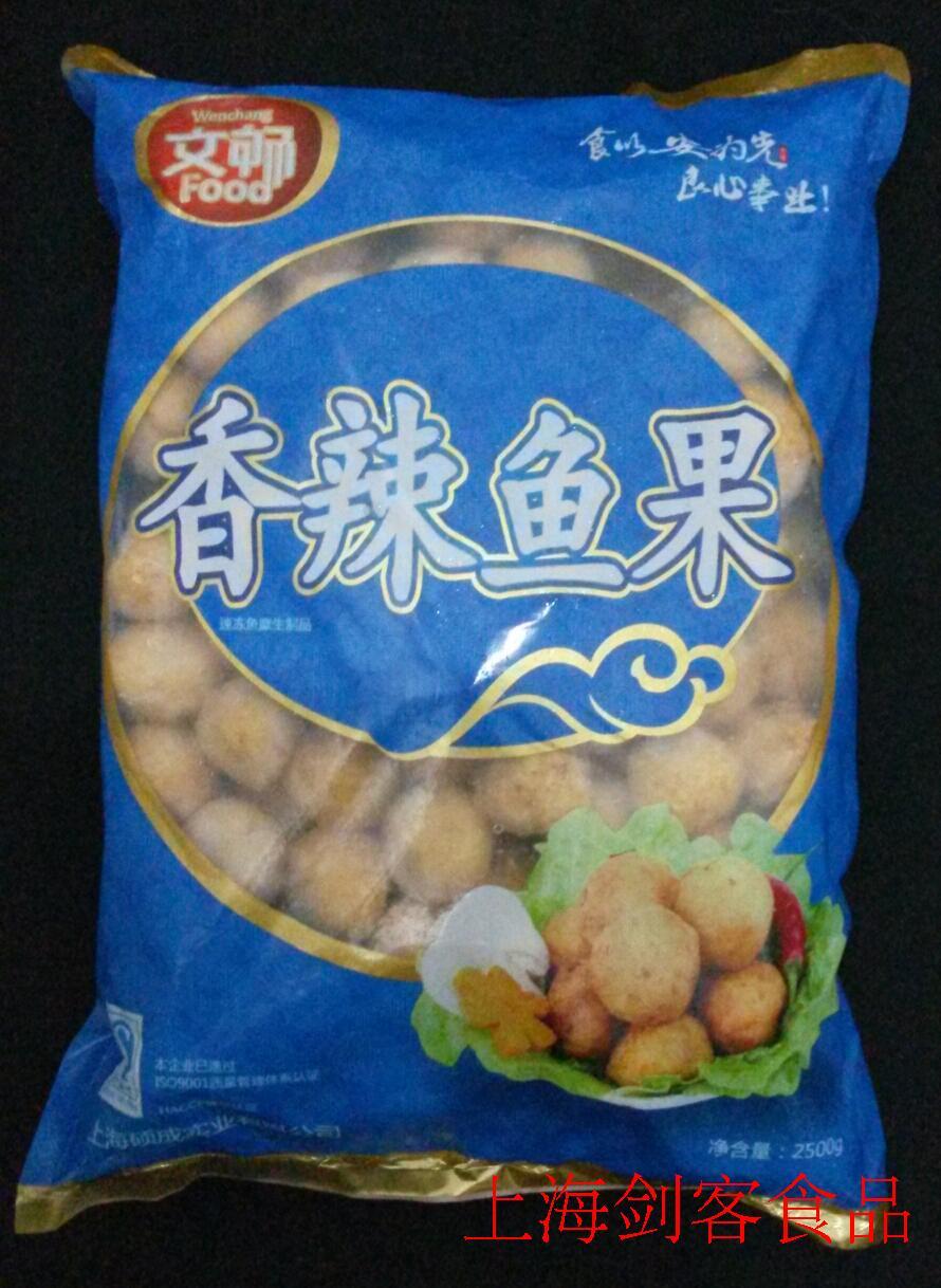 火锅丸子 关东煮 麻辣烫食材原料批发 文畅 香辣鱼果 2.5kg/54元