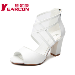 Kang shoes 2015 Europe and the air thick with summer styles, leather fashion high heel women's Sandals women