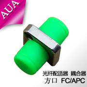 FC-APC Optical Fiber Coupler adapter flange, square flange broadcasting special cable TV CATV conversion