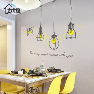 手绘创意吊灯墙贴卧室温馨床头墙上贴画客厅餐厅电视背景墙画贴纸