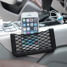 车载置物袋储物网兜汽车用多功能手机盒杂物袋收纳袋杂物袋置物盒