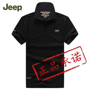2015夏装jeep短袖t恤吉普男士品牌纯棉翻领宽松半袖polo衫男t血潮