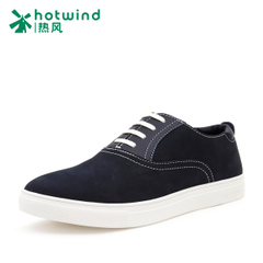 Hot air men shoes spring lace canvas shoes men Chao England shoes casual shoes with flat round head 61W5730