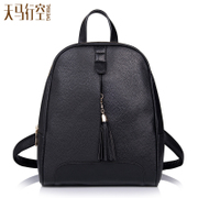 Wild summer casual College small wind backpack girl Korean version Pu tassels fresh girls backpack schoolbag
