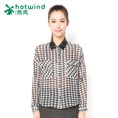 Simple printing new hot spring and autumn Lady's long sleeve shirt long shirt women in self-02H5406