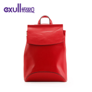 Exull q2015 new autumn fashion solid color simple big surge backpack bag for 15333260