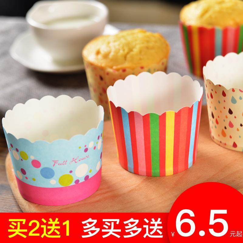 纸杯蛋糕纸杯杯子蛋糕纸杯马芬杯