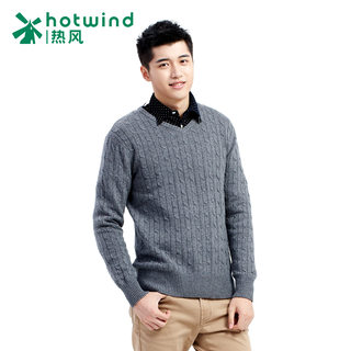 Hot air spring men's wear men's slim sweater v neck long sleeve sweater coat 08W4701
