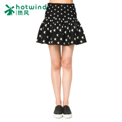 Hot spring and autumn ladies high waist skirt temperament woollen skirt Korean knit umbrella tide 14H5703