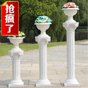 新款塑料欧式婚庆罗马柱路引婚礼布置开业庆典花柱