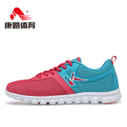 Kang, riding genuine new 2015 sneakers women running shoe mesh breathable lightweight running shoes leisure shoes wave