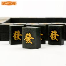 铂美工坊天然和田玉青玉家用手搓麻将牌大号高档包装商务礼品收藏