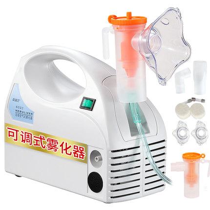 氧精灵 压缩空气式 雾化器 68元包邮