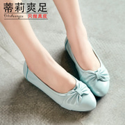 Tilly cool summer and autumn of 2015 years new leather women pointy pregnant mothers with the student and leisure shoes