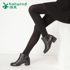 Hot new lady 80D micro-pressure foot wearing leggins stockings hosiery snag-proof stockings 96H025700