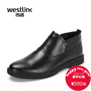Westlink/West new business casual leather 2015 winter sets foot in the warm fleece boots men's boots