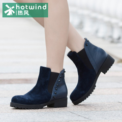 Hot new winter boots ladies rivet casual boots women's wave short tube with women boots 75H5914