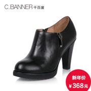C.BANNER/banner-fall 2015 new cowhide plain tapered chunky heels shoes ankle boots A5461402