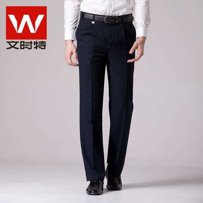 文时特春季新款商务男士西裤免烫男裤子休闲西装裤