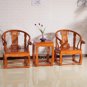 Ming and Qing Dynasty solid wood circle chair three-piece Taishi chair antique Chinese style residential furniture palace chair elm wall chair sofa chair
