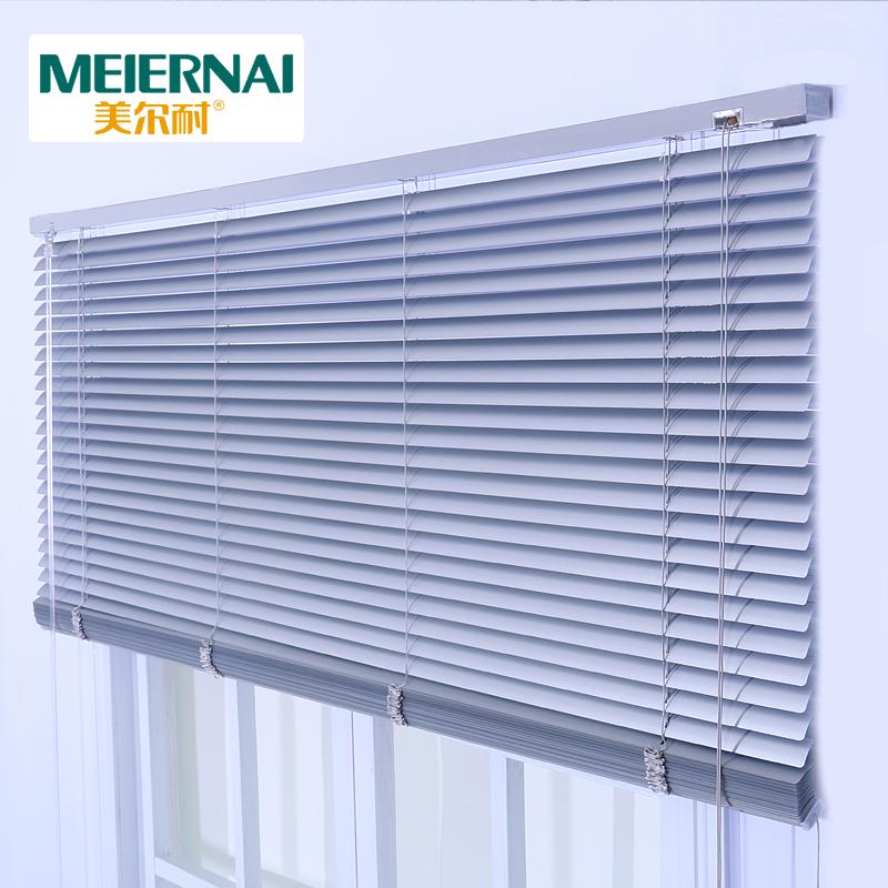 美尔耐 百叶窗帘卷帘铝合金防水遮光办公室厨房卫生间免打孔定制