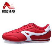 Kang stepped Forrest autumn Forrest shoes shell shoes sports shoes shoes men Korean students running shoes wave shoes