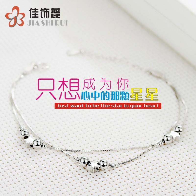 银手链简约925银女正品个性星星潮人韩版生日礼物时尚送女友生
