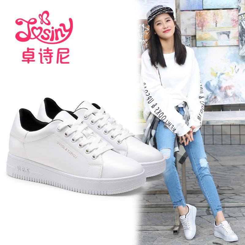 春秋季 新款 单鞋 增高 运动鞋 系带