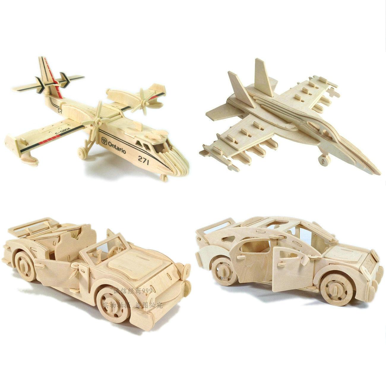 木质飞机汽车儿童立体拼图玩具7-10-12岁小男孩子益智手工3D模型