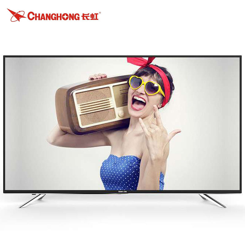 Changhong/长虹 50S1液晶电视观看体验如何?网友评价