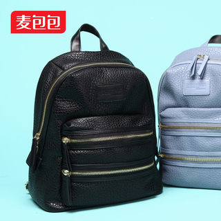 Wheat bags 2015 new large capacity backpack zipper bag in soft PU fashion casual Japanese and Korean double shoulder bag