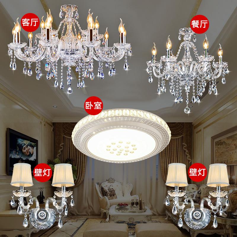 乾心 欧式奢华水晶吊灯 现代简约客厅灯具 餐厅卧室水晶灯饰套餐