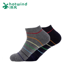 Hot Korean color in spring men's cotton socks low cut short tube male sock man socks 83044723