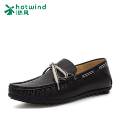 Hot air spring men's shoes another pedal lazy shoes UK loafers driving shoes men 71W5740