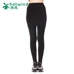 Hot air-fall 2015 thickened wearing leggings pants feet pants two leggins Culottes 25H5901